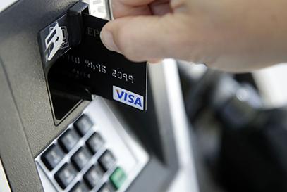 как исключить долги по кредитной карте